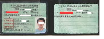 burwood 中国驾照翻译