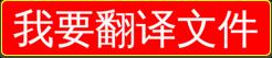 澳洲翻译公司