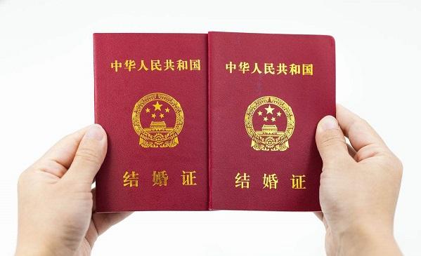 结婚证翻译